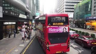 [HK Bus] A21 Hong Kong Airport - Mong Kok, Yau Ma Tei, Tsim Sha Tsui | Digest