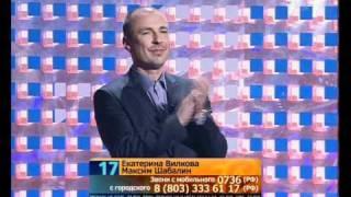 ЛЕД и ПЛАМЕНЬ - Вилкова Шабалин - Моцарт