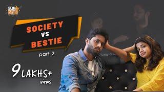Society VS Bestie Part 2 | Eniyan | Minion | English Subtitles