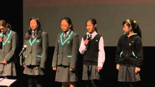 2014 12 19 nord anglia international school hk 001