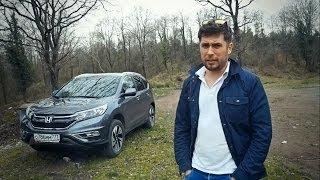 Honda CR V2015 Тест драйв Anton Avtoman