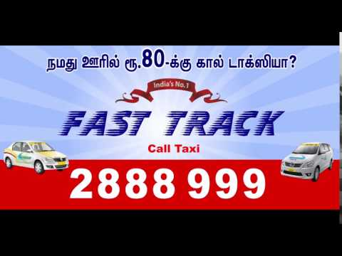 Vellore Fast Track Call Taxi, Cab, Car: Hire and Rental Service: 0416 2 888 999