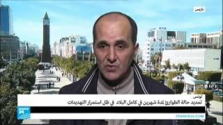 تونس.. تمديد حالة الطوارئ لمدة شهرين في كامل البلاد