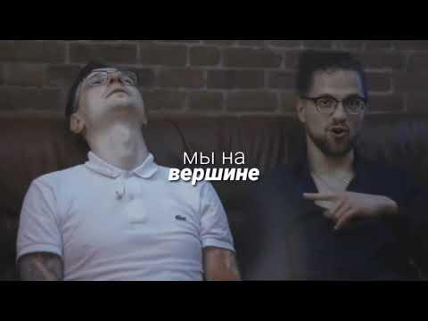 Лсчанин | Олег Савченко × Рома Англичанин | последний билет