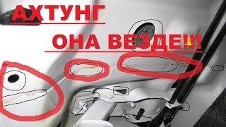 ЛАДА ВЕСТА РЖАВЧИНА ПО СВАРНЫМ ШВАМ!