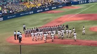 2018 東東京大会 都立小山台高校 決勝進出を決めた瞬間
