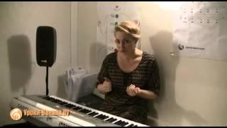 Уроки сольфеджио для начинающих и поющих - Фишка 1 (Музыкальная студия ПойЛегко.рф)