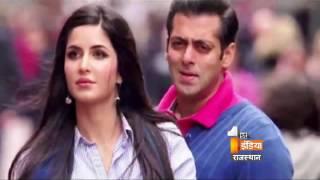 Watch : Tiger Zinda Hai Poster Released | Salman Khan | Katrina Kaif |  First India News