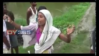 vuclip Sibsagar || Assam || Sex Racket