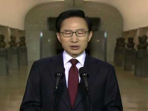 25/05/10 Special Address to the Nation by Lee Myung-bak