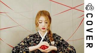 Hong Yeon (Red Ties)┃Cover by Raon Lee
