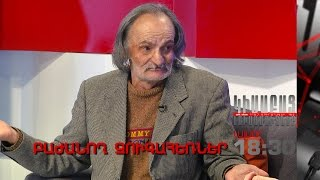 Kisabac Lusamutner anons 11.05.17 Bajanogh Zugaherner