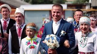 Марийская свадьба-ВЫКУП- Видеосъёмка свадьбы +7(937)939-7308