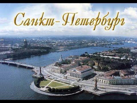 Санкт-Петербург.Фото города.Самые красивые места.
