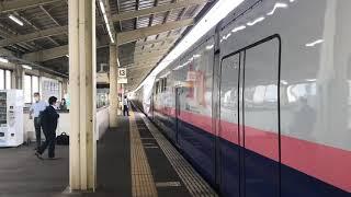 【引退迫る16両編成のE4系Max】熊谷駅発車《上越新幹線Maxとき403号+Maxたにがわ403号》
