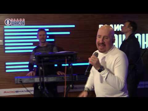 Евгений Григорьев (Жека) - Бесаме мучо