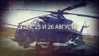 Военный полигон Кадамовский 24, 25, 26 августа