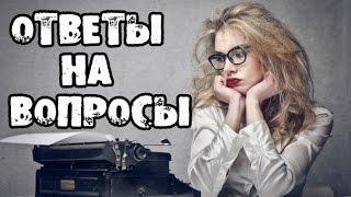 видео Сценаристы МШНК