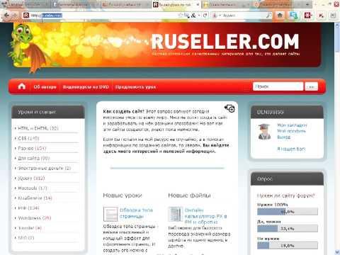 Юкос создание сайтов уроки создание сайтов nsp