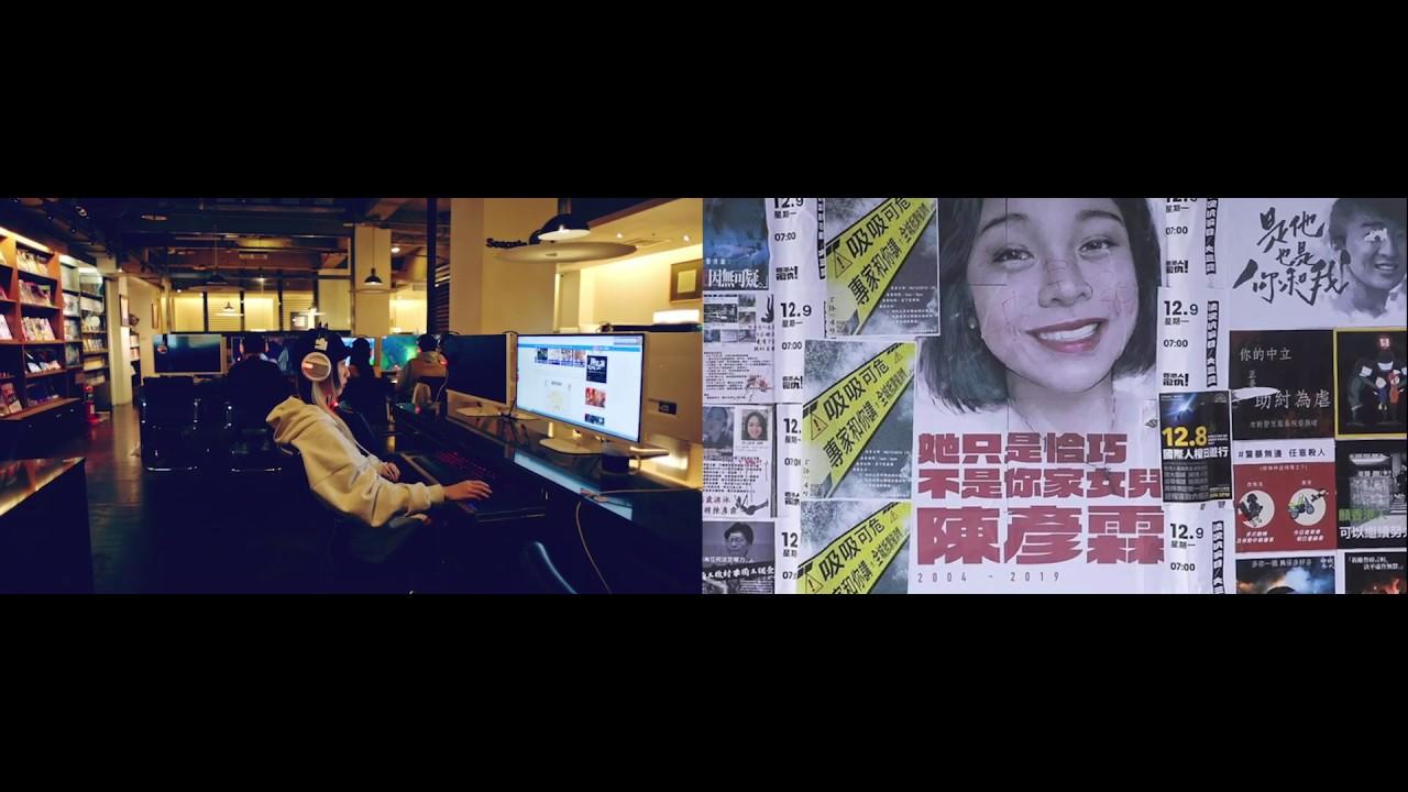 〈大聲說話-兩個世界版〉台灣香港只有一張選票的距離