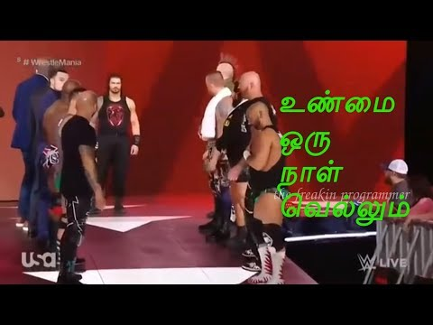 Heart touching tribute to Roman Reigns