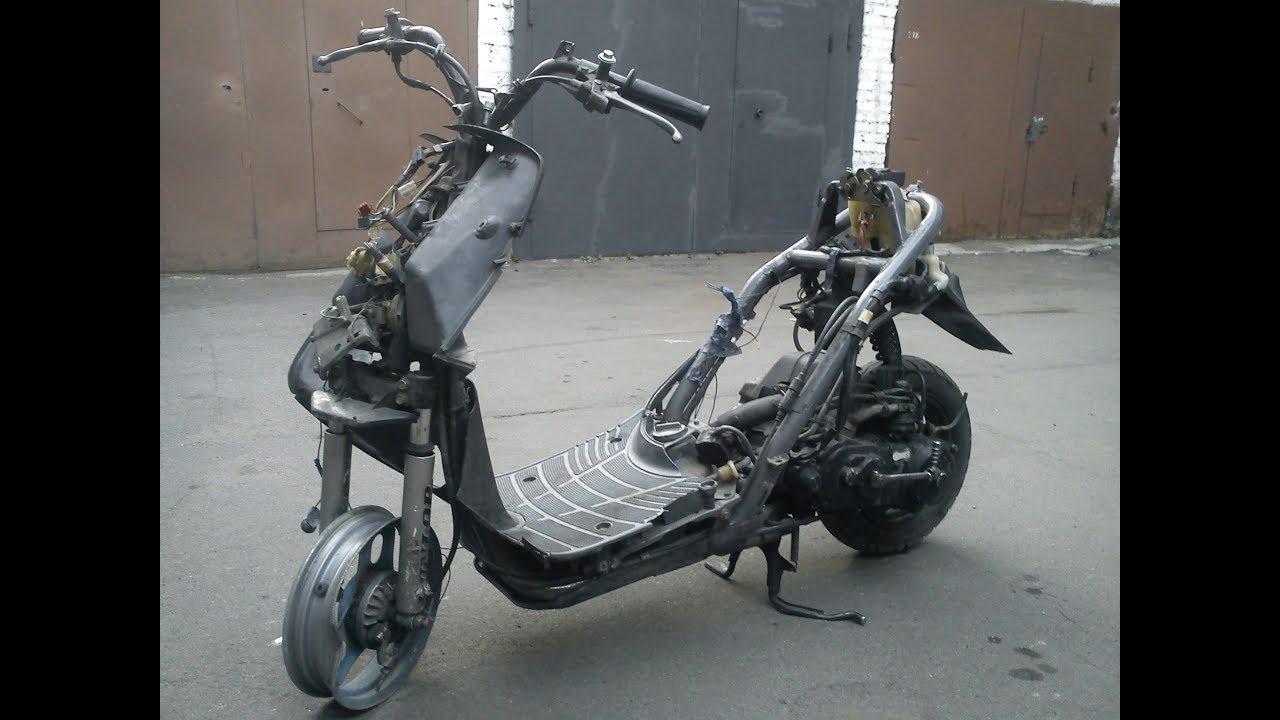 Рады вас видеть в магазине скутеров scootermarket. Ru. Желание быть независимым от общественного транспорта и при этом не стоять часами в городских пробках на личном а/м, можно легко реализовать, если купить мопед в нашем интернет-магазине. Мы предлагаем разные виды мототехники от.