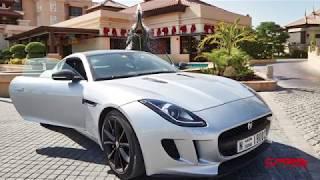 Jaguar F-Type Coupe 2016 جاغوار إف-تايب كوبيه