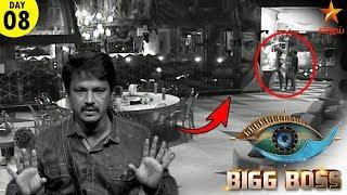 நடு இரவில் வெடித்த மோதல்   Bigg Boss Tamil Season 3  (01-07-2019)   Bigg Boss Review Season 3 Day 8