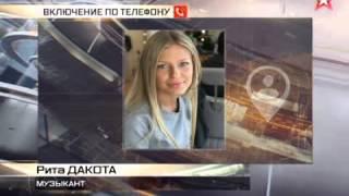 Семья Алексея Янина собирает деньги на лечение