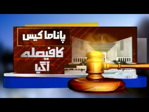 Geo Bulletin 02 PM 20-April-2017
