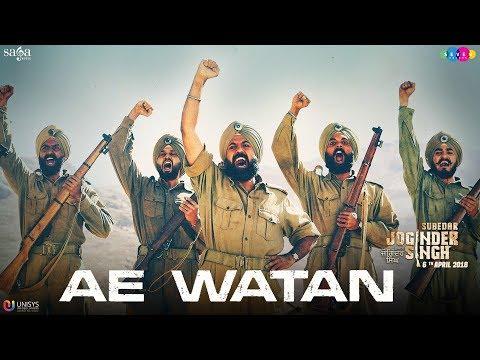 Ae Watan - Kaler Kanth, Krishna Beura | Gippy Grewal | Subedar Joginder Singh | New Punjabi Songs