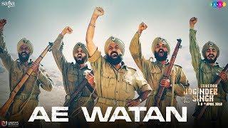 Ae Watan Kaler Kanth Krishna Beura Watna Ve Sukhwinder Singh Mp3 Song Download
