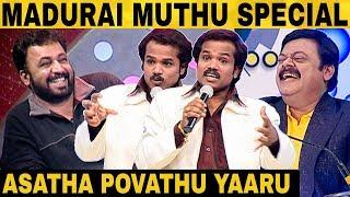 Astha Povathu Yaaru | Kovai Guna | Ponvannan