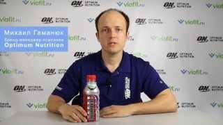 видео Статья о применении оксида азота в бодибилдинге как спортивное питание?