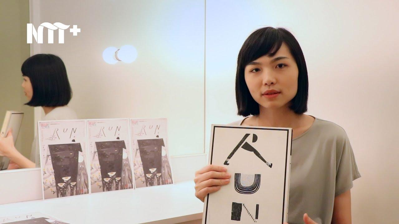 歌劇院駐館藝術家包大山《RUN》創作分享 Baozi chen RUN