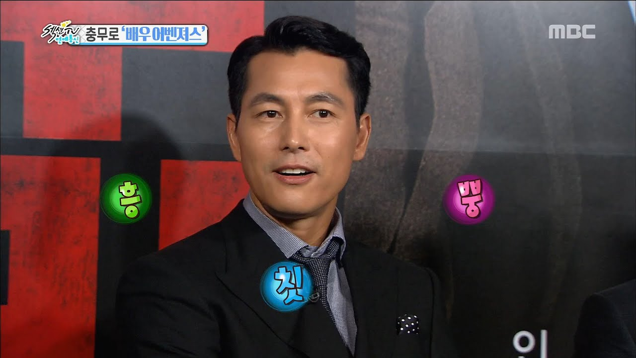 "[Section TV] 섹션 TV – Jung Woo-sung, ""I refuse that kind of worry"" 20160904"