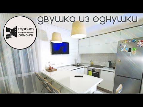 🔴ОБАЛДЕННЫЙ РЕМОНТ ОДНОКОМНАТНОЙ КВАРТИРЫ 35м.кв, СПУСТЯ ДВА ГОДА ЭКСПЛУАТАЦИИ!!!
