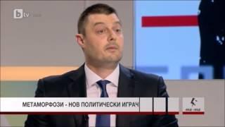 Очи в очи с Николай Бареков - 23.01.2014 г.