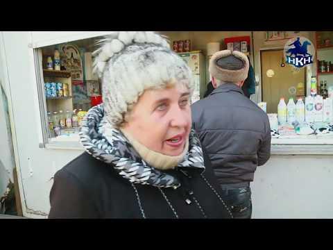 НКН. Первомайск. «Мирная жизнь» под обстрелами