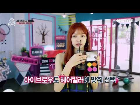 "Lisa Blackpink ""Tutorial Makeup""  Get It Beauty"