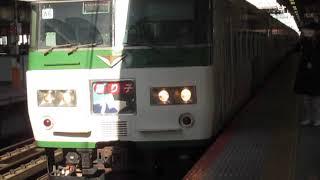 特急踊り子117号伊豆急下田行185系横浜駅発車※発車メロディーあり