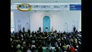 Friday Sermon 21 November 2008 (Urdu)