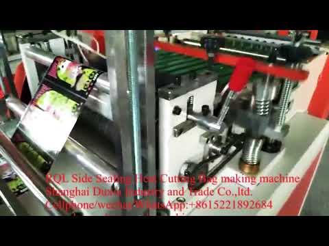 RQL Side sealing heat cutting bag making machine