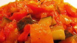 Овощи тушеные по самому простому рецепту! Тушеные овощи рецепт. Легкий рецепт тушеных овощей.