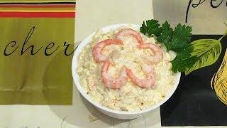 Салат с кальмарами и креветками -- Вкусно и Просто