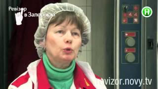 Супермаркет Billa - Ревизор в Запорожье - 28.09.2015