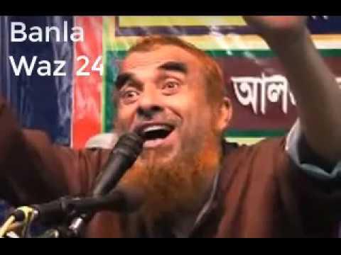 Dr. Allama Mufti Sayed Nazrul Islam 22 Hazari 2 | ড. আল্লামা মুফতি  সৈয়দ নজরুল ইসলাম ২২ হাজারী