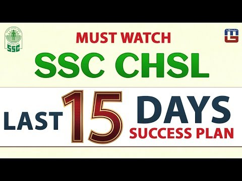 SSC CHSL Last 15 Days Success Plan | Must Watch