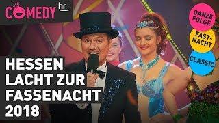 Hessen lacht zur Fassenacht 2018