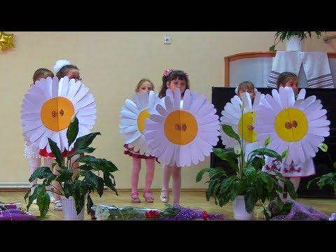 РОМАШКОВОЕ ПОЛЕ 🌼 Красивый Танец малышей на Выпускном